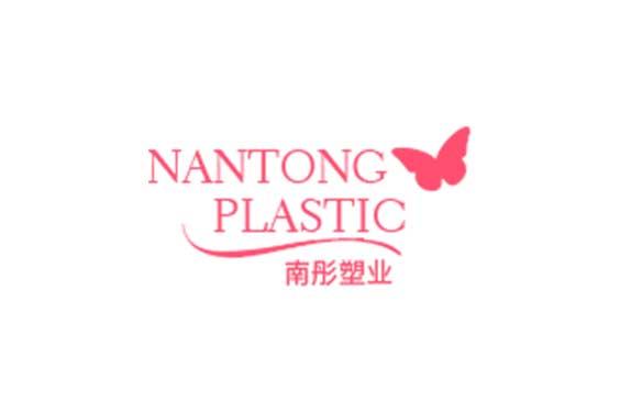 Nantong Plastic